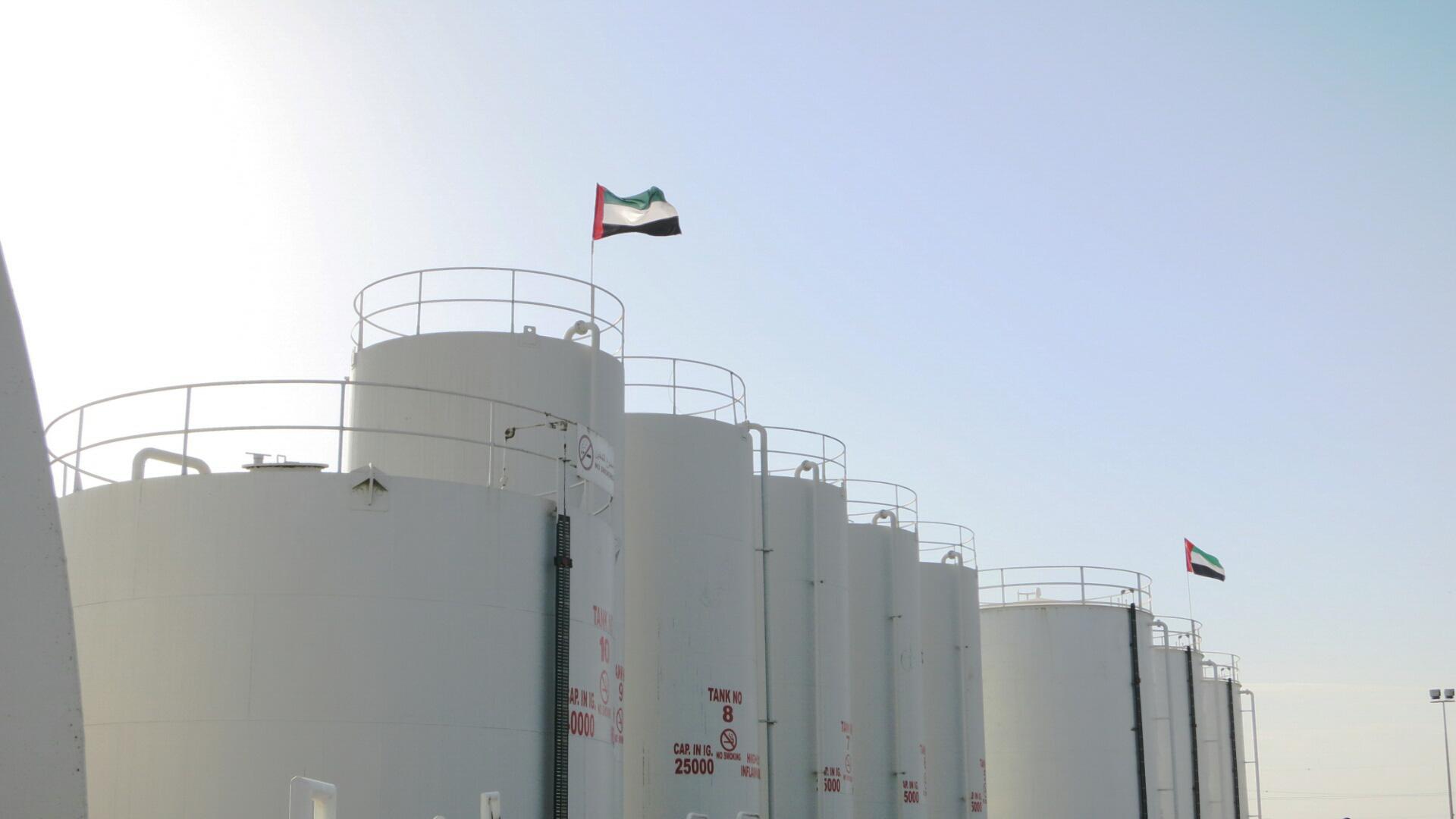 Dubai Fuel – Dubai Fuel